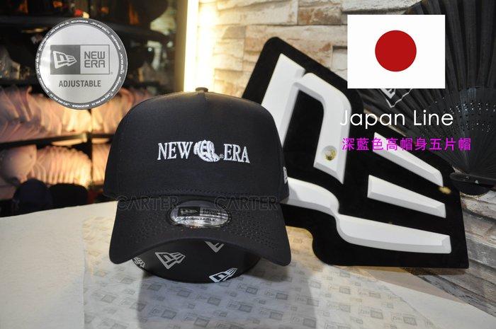 New Era Japan NE Navy 5Panel Adjustable 深藍色NE高帽身五片棒球帽
