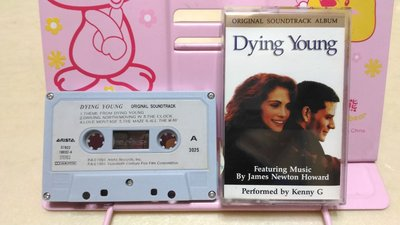 BMG 伴你一生 電影原聲帶 錄音帶磁帶 Dying Young I'll Never Leave You