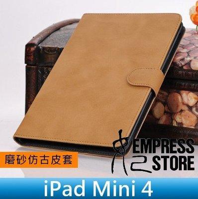 【妃小舖】iPad Mini 4 商務 仿古/復古/仿舊 磨砂 隱形 磁扣 平板 側翻/二折/支架 皮套/保護套/保護殼