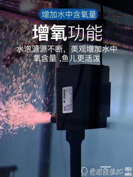 魚缸過濾器森森魚缸過濾器循環泵潛水泵三合一凈水小型靜音增氧水族箱家用機全館免運
