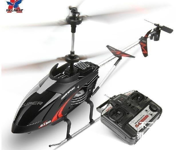 【格倫雅】^恒祺超大型充電動合金遙控飛機遙控直升飛機模型耐摔兒童玩具航模54646[D