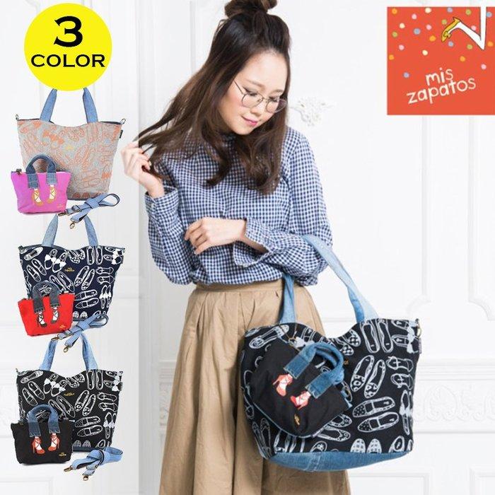 日本 Mis zapatos 刺繡牛仔拼布 美腿包 媽媽包 托特包 肩背包 側背包 斜背包 手提包 包包 女包 買大送小