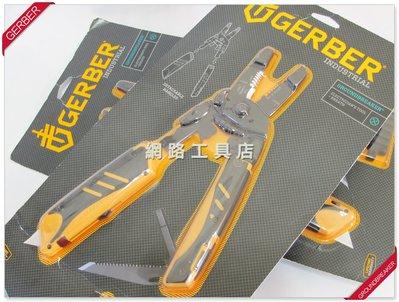 網路工具店『GERBER Groundbreaker Electricians Tool』(#31-001440) #2