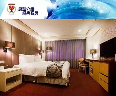 @瑞寶旅遊@台中兆品酒店【2~4人住宿 $1750起】「價性比超高」高空泳池+SPA ~另有早鳥假日2180元
