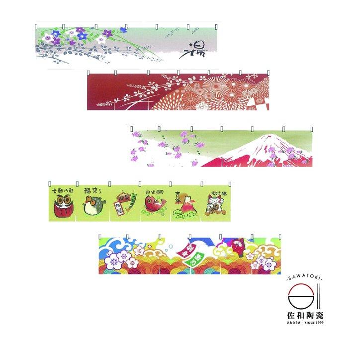+佐和陶瓷餐具批發+【47MK-32六片式特長掛簾】餐廳 日式 布簾 掛簾