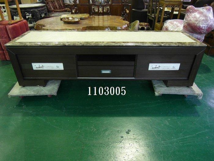 【弘旺二手傢俱】中古/二手 特拉維夫胡桃石面TV櫃200cm 活動桌  和室桌 遊戲桌-各式新舊/二手家具 生活家電買賣
