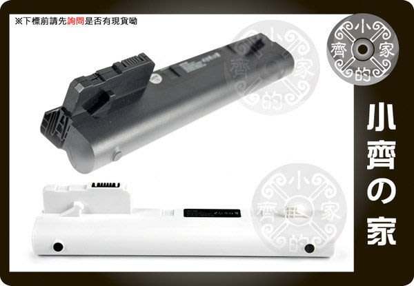 HP Mini110系列 1008TU 1006TU 1034TU HSTNN-CBOD,Mini 110電池 小齊的家