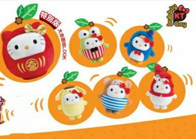 麥當勞 bubbly day kitty系列 5隻小公仔加一隻大特別版