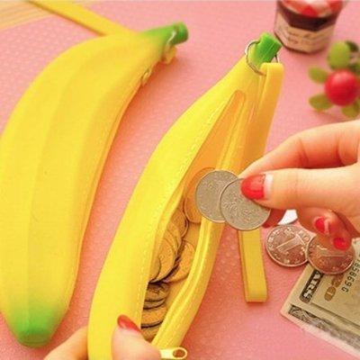 香蕉造型零錢包 矽膠香蕉手拿包 小物收納 化妝包-艾發現