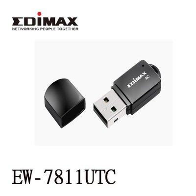 【MR3C】限量 含稅 EDIMAX訊舟 EW-7811UTC AC600 雙頻USB迷你無線網路卡 新竹市