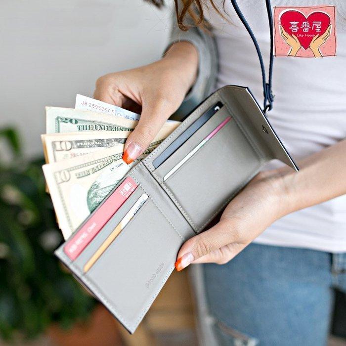 【喜番屋】日韓版真皮牛皮可掛脖便攜皮夾皮包錢夾零錢包卡片包卡片夾卡包卡夾卡套證件套證件夾女夾女包精品【LH253】