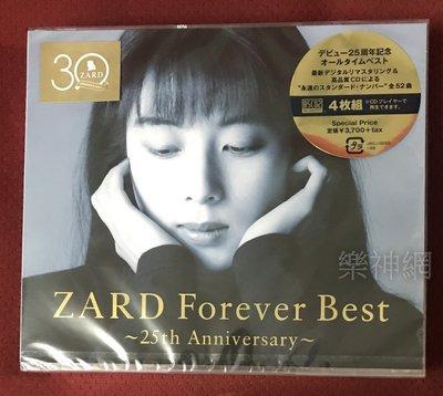Zard Forever Best 2...