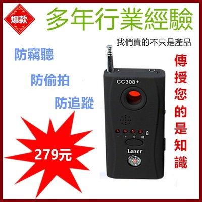 台灣現貨 信號探測器 反針孔 攝影機 ...