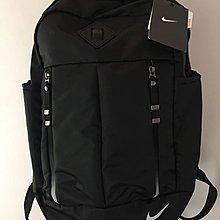 Nike Auralux 雙肩 後背包 休閒 流行 背包 黑色 全黑 側邊水壺袋 書包 BA5241-010 請先問庫存