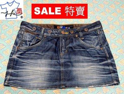 專櫃 韓國 AVH 牛仔短裙 破壞款-女款-XS【J&K嚴選】LV太陽的後裔