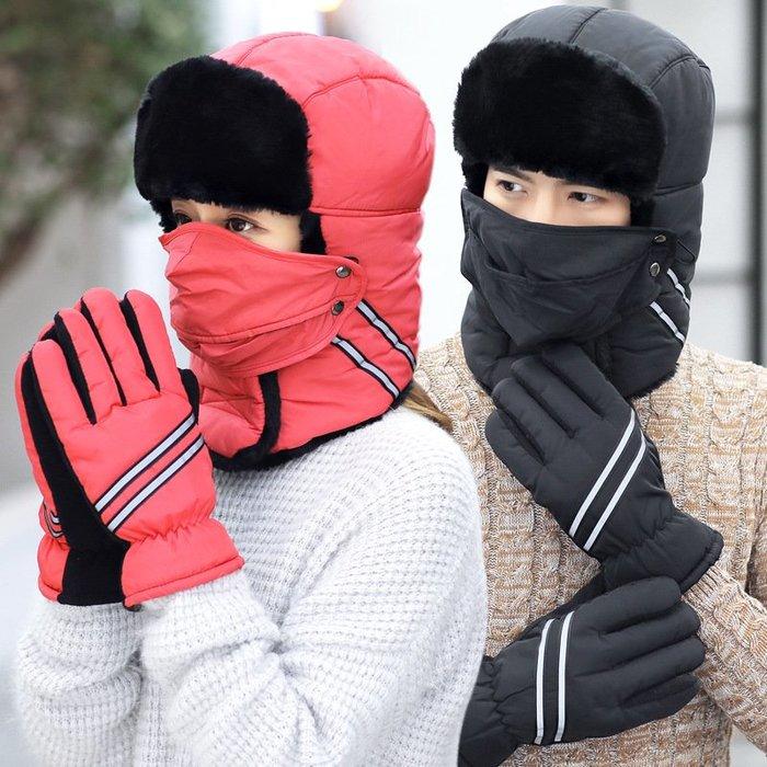 【星愛用】雷鋒帽棉帽加厚保暖帽子男士冬季騎車防風帽護耳雷鋒帽女冬韓版戶外其他