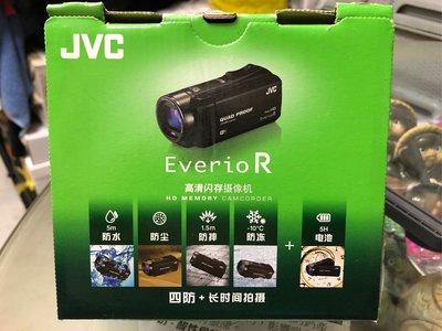JVC攝錄機