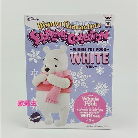 現貨 正版 迪士尼 BP SUPREME COLLETION 白色維尼 冬季維尼 公仔 模型 生日禮物 交換禮物 歐莉王