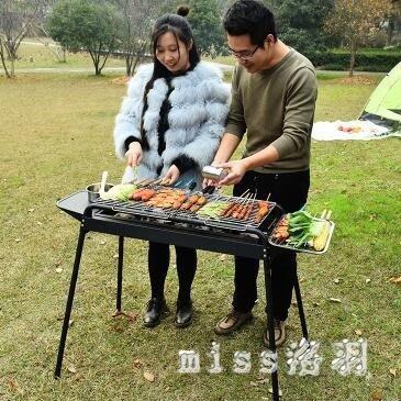 家用燒烤架5人以上戶外野外木炭燒烤爐全套碳烤肉爐子工具 js9744