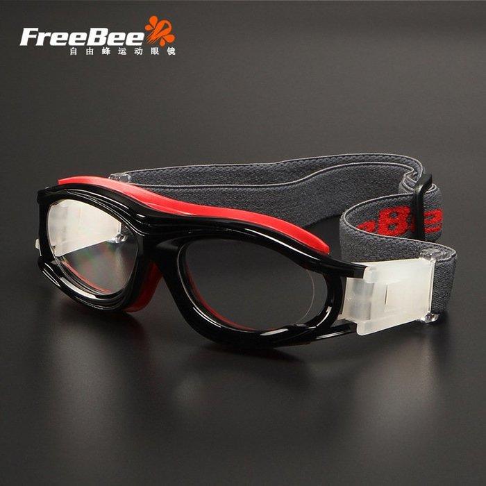 專業兒童籃球眼鏡小孩戶外運動足球護目鏡籃球運動眼鏡040
