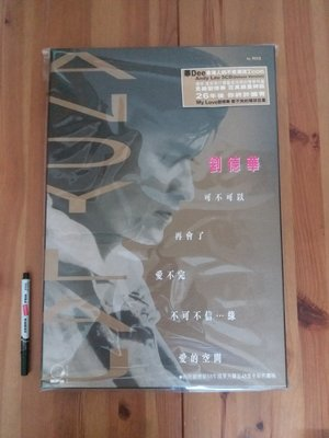 CD 劉德華 Andy Lau Deluxe 5CD Boxset 全新未開封 (限量編號版)