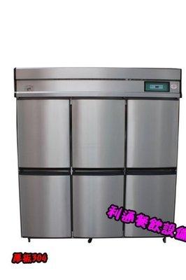 《利通餐飲設備》六門風冷上凍下藏冰箱 六門冷凍櫃 純304整台