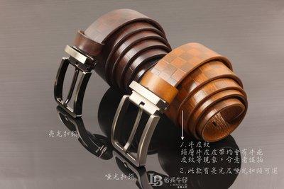 『老兵牛仔』LB-05773雙色尾夾扣方格紋商務牛皮皮帶/頭層牛皮/復古/彈力/耐拉/個性