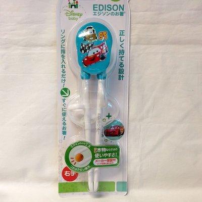 日本限定 反斗車王 汽車總動員 cars 小童 學習用筷子 迪士尼 右手用