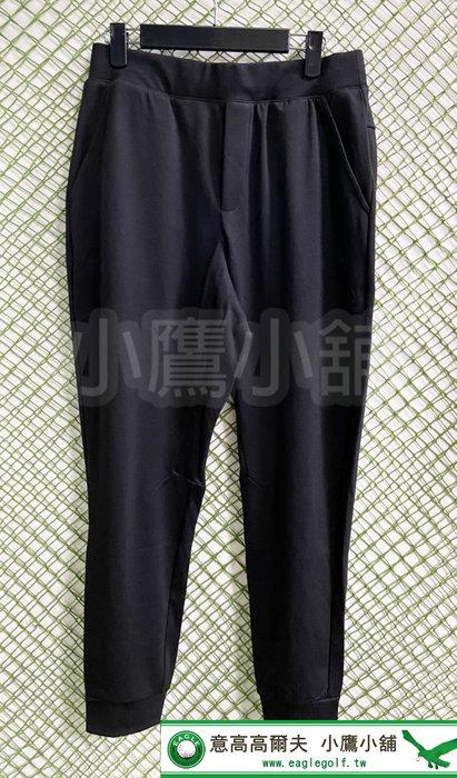 [小鷹小舖] PUMA GOLF 59795901 高爾夫 男仕 長褲 彈性 鬆緊褲帶 圓形針織 彈性纖維 黑色