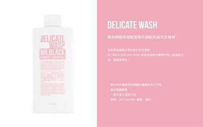 【日貨代購CITY】MR.BLACK 500 Delicate Wash 1 Unit 衣物清潔液 洗衣精 洗衣劑 現貨