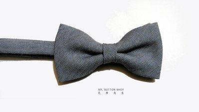 【巴特先生】人字紋灰領結_英式風格_基本百搭_西裝_婚禮Handmade_手工製作_bow ties_灰