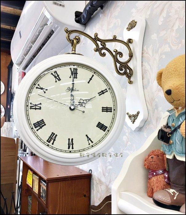 鄉村風 木製白色雙面時鐘 北歐風素色素面時鐘掛鐘兩面時鐘 簡約大鐘面石英鐘靜音機芯兩面鐘壁鐘造型時鐘【歐舍傢居】