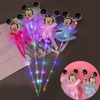 佳佳玩具 ----- 米奇 米妮 會發光 仙女棒 一包8入 晚會 婚禮小物 二次進場【YF17526 】
