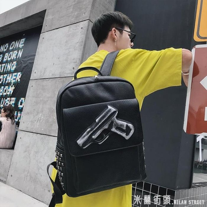 全館免運特價-後背包男 個性立體圖案背包潮男街頭後背包鉚釘皮質雙肩背包學生書包電腦包 【甜心】