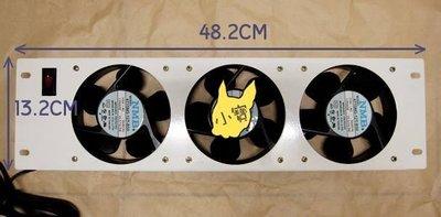 小寶五金專賣@12公分藍標散熱風扇3台組合+開關面做吸風
