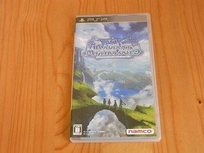 【小蕙館】PSP~ 時空幻境 世界傳奇 閃耀神話3 (純日版)
