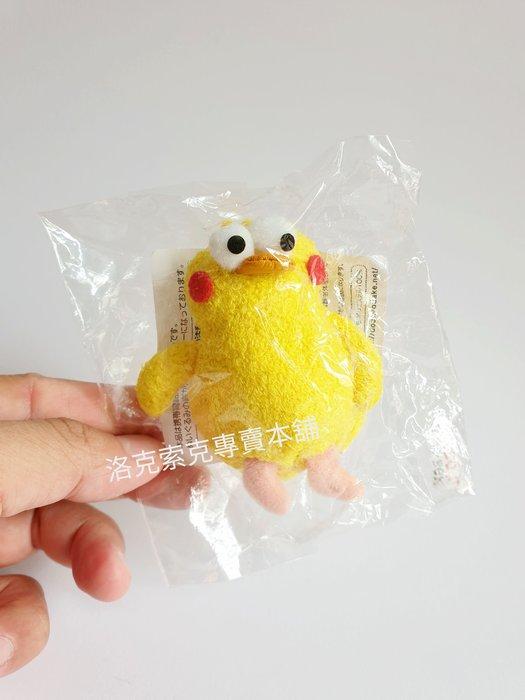 [ 洛克索克專賣本舖 ] 日本電信DOKOMO知名吉祥 黃色鸚鵡 ポインコ POINKO 吊飾 掛飾~ 日本帶回 黃色雞