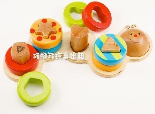 °✿豬腳印玩具出租✿°英國ELC大號幾何毛毛蟲 益智積木(3)~預約02/13