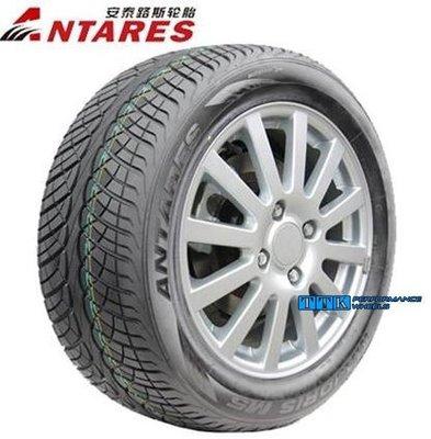【台灣輪胎王】安泰路斯 MAJORIS M5 265/40-22 豪華.性能轎車胎