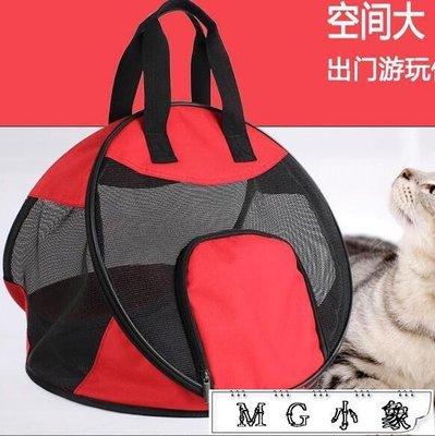 外出包  貓包寵物包外出便攜貓咪狗狗包狗包折疊