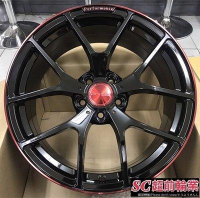 【超前輪業】MAHOM MP51 鑄造系列 18吋鋁圈 5孔114.3 5孔108 8J 亮黑紅邊