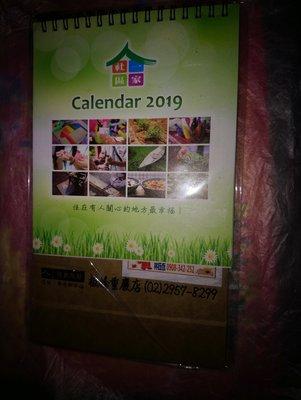 (全新未用過) 2019豬年/信義房屋 桌曆