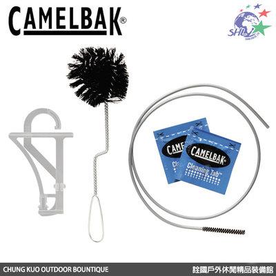 詮國 CAMELBAK MIL SPEC RESERVOIR CLEANING KIT 水袋清潔套組 / 台灣公司貨