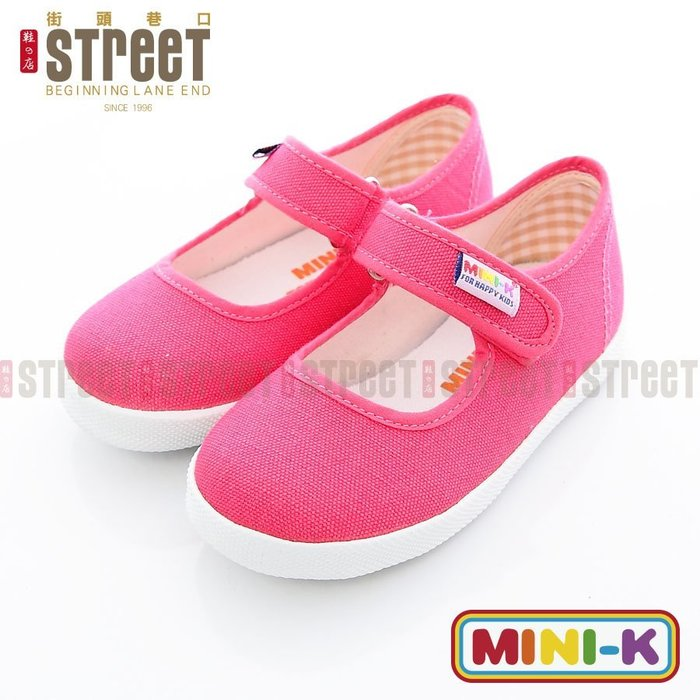 【街頭巷口 Street】台灣自創品牌 MINI-K 童鞋 幼稚園室內鞋 可愛簡樸風 粉色 KA11700P