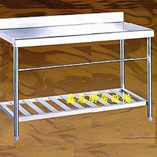 鑫忠廚房設備-餐飲設備:全新陽平檯雙層144*56-賣場有快速爐-工作臺-冰箱-烤箱-西餐爐