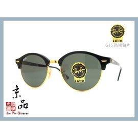 【RAYBAN】RB4246 901 黑框金邊 墨綠片 雷朋太陽眼鏡 公司貨 JPG 京品眼鏡