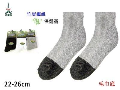 竹炭保健襪1/2氣墊襪 素面雙色款 吸濕排汗 台灣製 FEINZ
