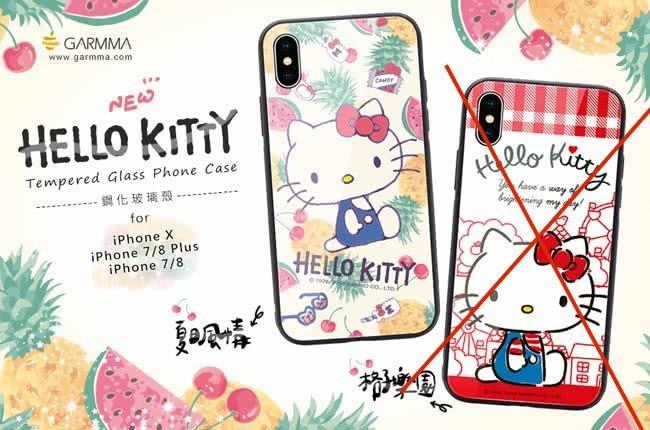 GARMMA Hello Kitty iPhone XR 鋼化玻璃殼 夏日風情 (三麗鷗授權)