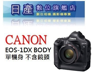 【日產旗艦】Canon EOS 1DX BODY 單機身 旗艦機 平行輸入 繁體中文