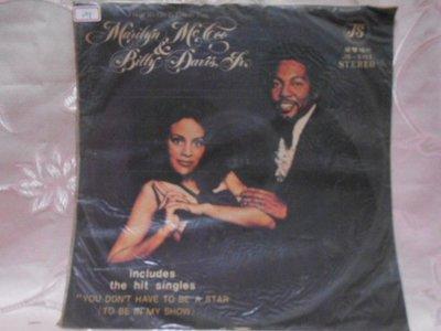 【采葳音樂網】西洋黑膠–MARILYN/BILLY〝I HOPE WE GET TO LOVE IN TIME 〞598